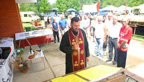 Banja Vrujci sabor drugi dan