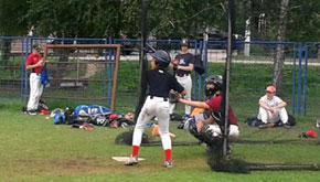 Bejzbol pripreme hotel Vrujci