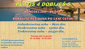 Banja Vrujci hotel promo paketi