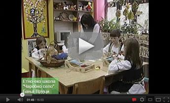 Čarobno selo Banja Vrujci